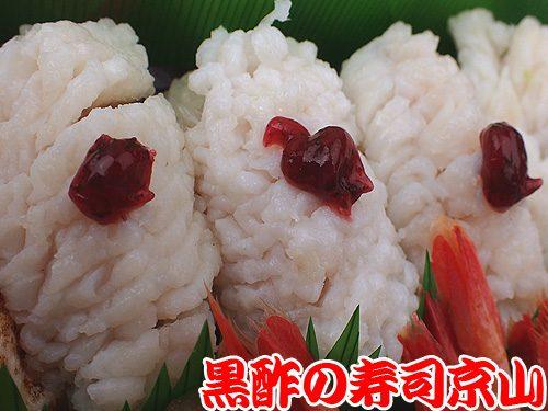 美味しい寿司 出前 中央区 佃