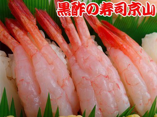 美味しい 宅配寿司 千代田区 三崎町