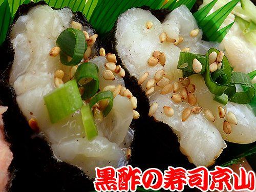 美味しい 宅配寿司 千代田区 霞が関