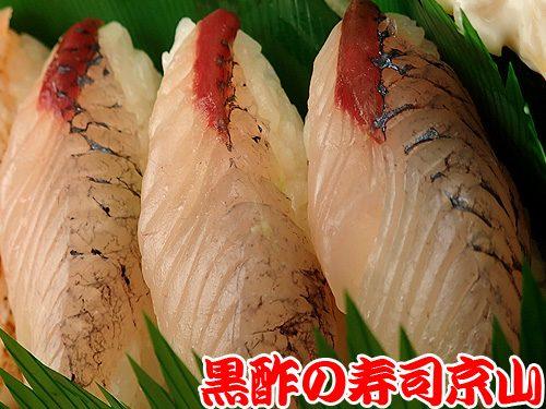 美味しい宅配寿司 江東区 富岡