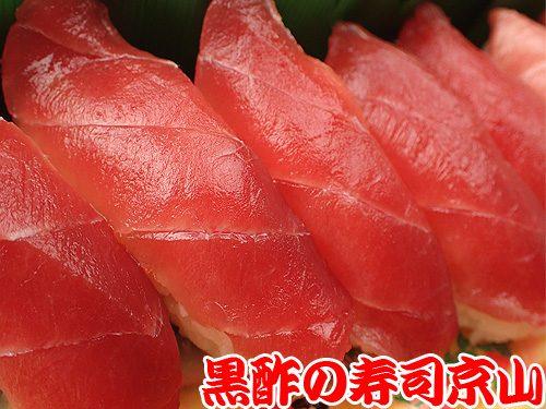 美味しい寿司 出前 江東区 冬木