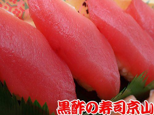 美味しい寿司 出前 中央区 新川