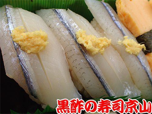 美味しい寿司 出前 日本橋大伝馬町