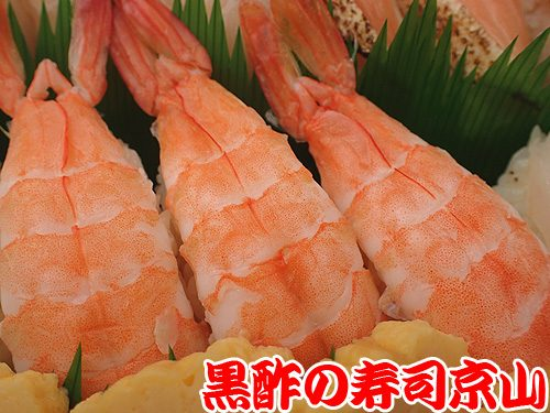 美味しい寿司 出前 江東区 高橋