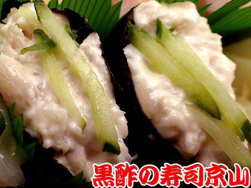 美味しい 宅配寿司 神田 淡路町