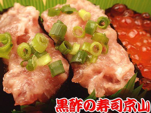 美味しい寿司 出前 江東区 平野