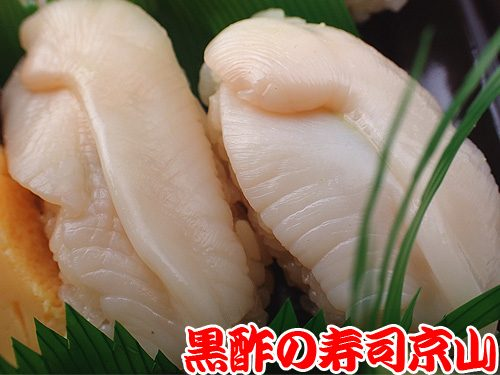 美味しい寿司 出前 日本橋兜町