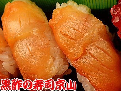 美味しい宅配寿司 江東区 牡丹