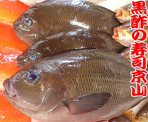 美味しい宅配寿司 墨田区 東向島