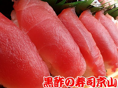 美味しい 宅配寿司 神田 和泉町