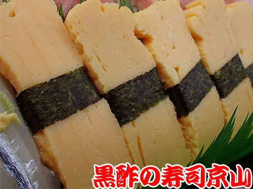 美味しい寿司 出前 日本橋蛎殻町