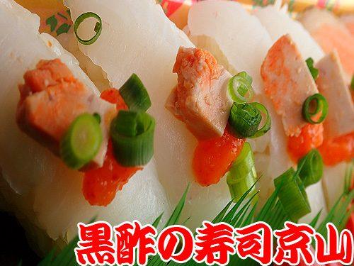美味しい 宅配寿司 千代田区 日比谷公園