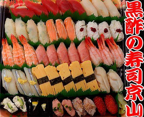美味しい寿司 出前 中央区 銀座