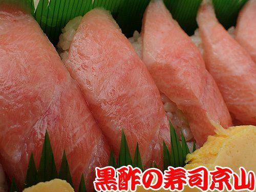 美味しい寿司 出前 中央区 豊海町