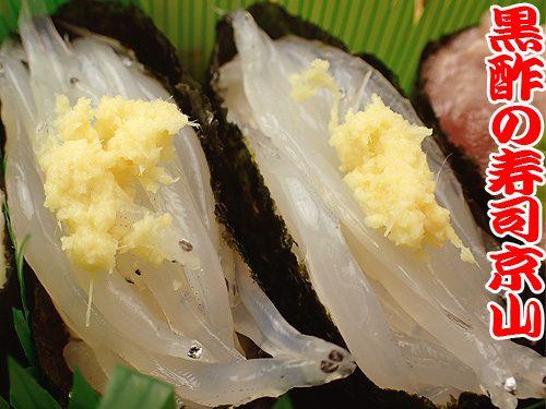 美味しい寿司 出前 江東区 東砂