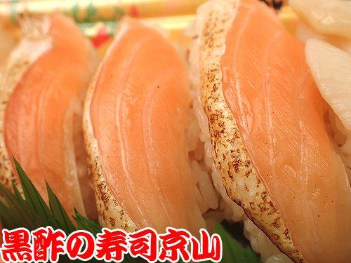 美味しい寿司 出前 江東区 住吉