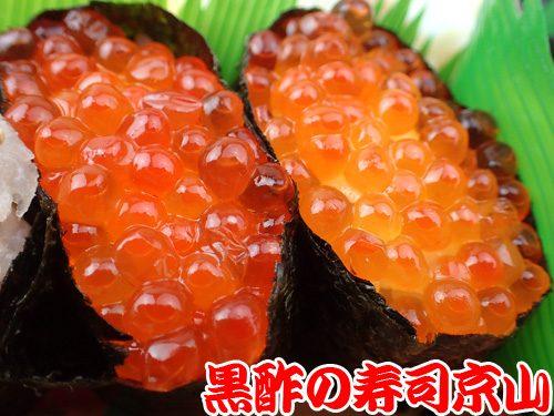 美味しい寿司 出前 日本橋富沢町