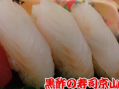 美味しい寿司 出前 中央区 新富