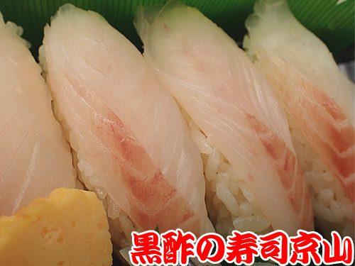 美味しい寿司 出前 江東区 辰巳