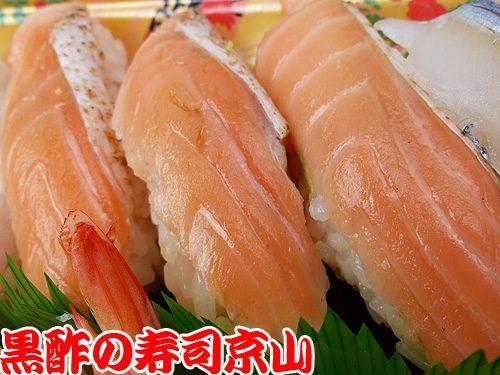 美味しい寿司 出前 江東区 毛利