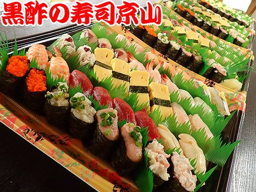 江戸川区で一番美味しい宅配寿司 南小岩
