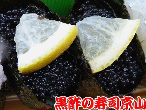 美味しい寿司 出前 江東区 枝川