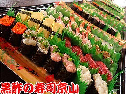 江戸川区で一番美味しい宅配寿司 臨海町