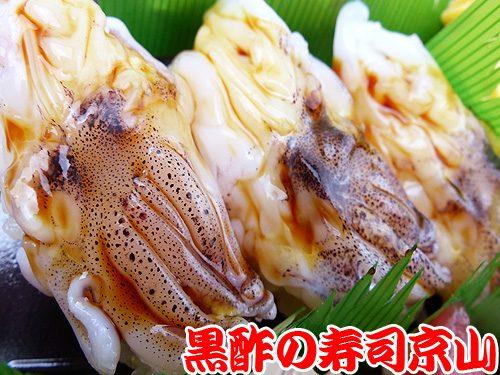 美味しい寿司 出前 江東区 若洲