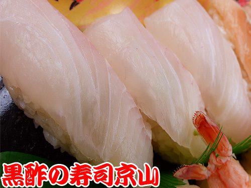 美味しい寿司 出前 江東区 三好