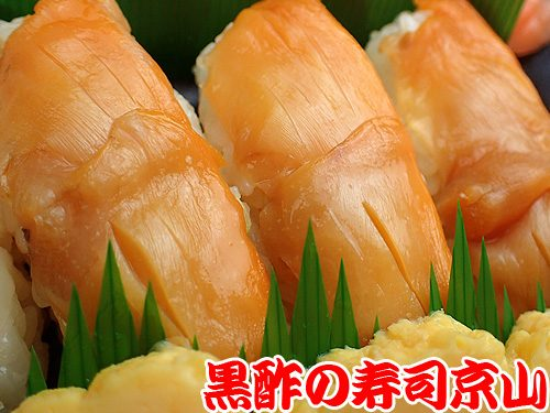 美味しい宅配寿司 文京区 春日