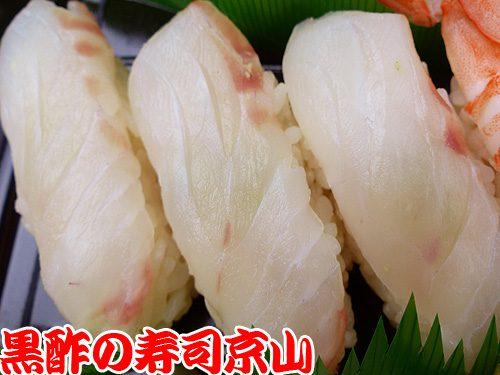 美味しい寿司 出前 江東区 南砂
