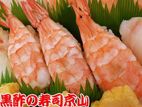 美味しい寿司 出前 江東区 門前仲町