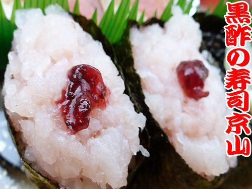 美味しい寿司 出前 江東区 永代