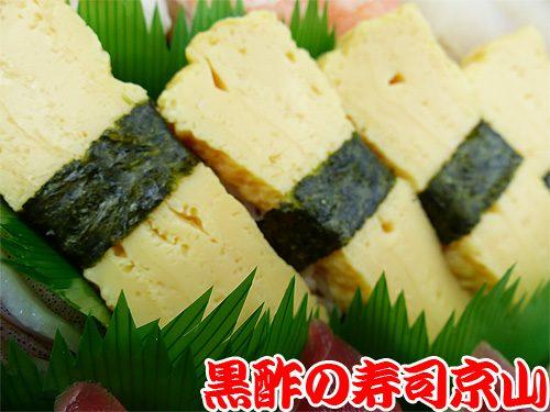 美味しい寿司 出前 江東区 青海