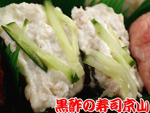 美味しい宅配寿司 文京区 関口