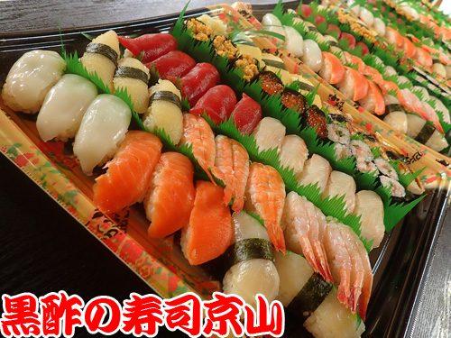 江戸川区で一番美味しい宅配寿司 一之江