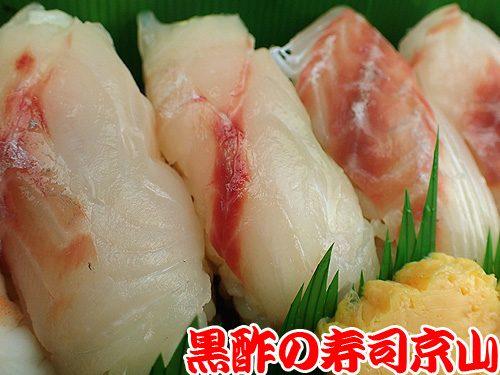 美味しい宅配寿司 文京区 音羽