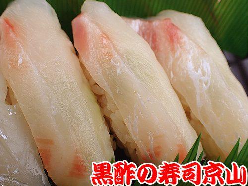 宅配寿司 港区 麻布十番
