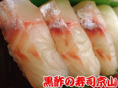 宅配寿司 港区 麻布台