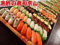 寿司 出前 神田駿河台