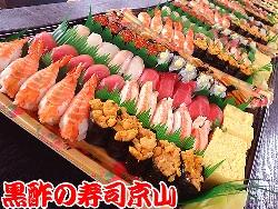 寿司 出前 千代田区 大手町