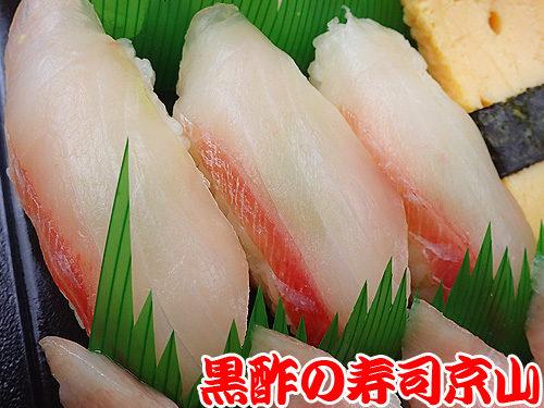 港区北青山まで美味しいお寿司をお届けします