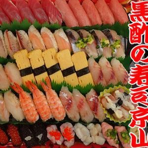 渋谷区松濤 納会のお寿司、予約受付中