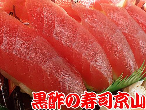 渋谷区神宮前 納会のお寿司、予約受付中