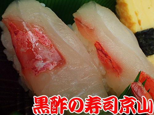 渋谷区道玄坂 納会のお寿司、予約受付中