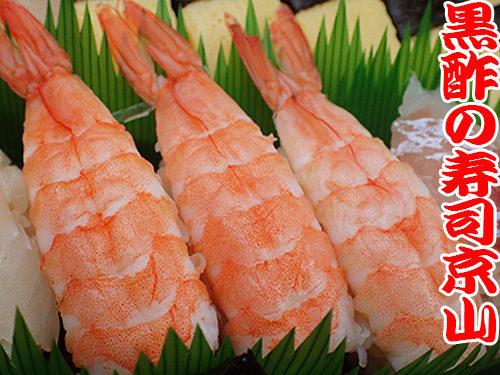 渋谷区幡ヶ谷 納会のお寿司、予約受付中