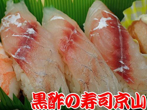 渋谷区鉢山町 納会のお寿司、予約受付中