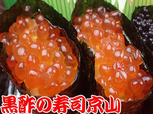 渋谷区元代々木町 納会のお寿司、予約受付中