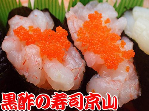 渋谷区広尾 納会のお寿司、予約受付中