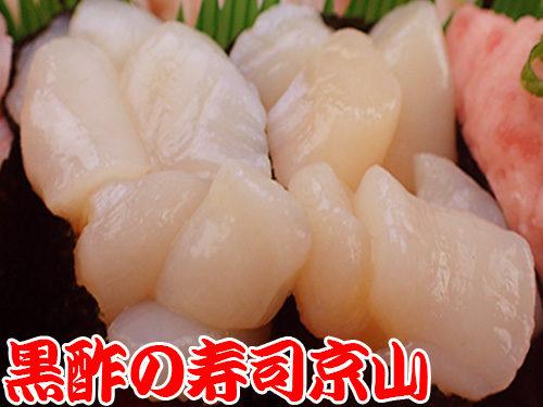 渋谷区本町 納会のお寿司、予約受付中